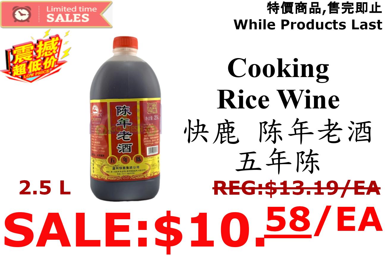 [LIMIT TIME SALE 限时特价] COOKING WINE  快鹿 陈年老酒 五年陈 2.5L