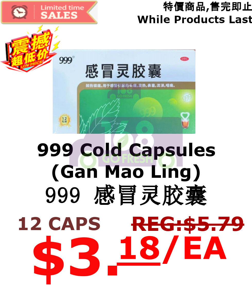 【ON SALE  热卖促销】999 Cold Capsules (Gan Mao Ling) 12Capsule  999 感冒灵胶囊 12粒(原价$5.79)