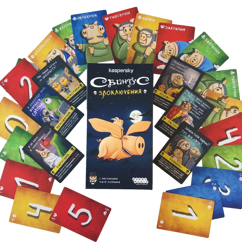 Как играть в карты с рисунками ирать в игравые слот автоматы бесплатно