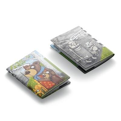 """Обложка для паспорта """"Заграница - Родина"""""""