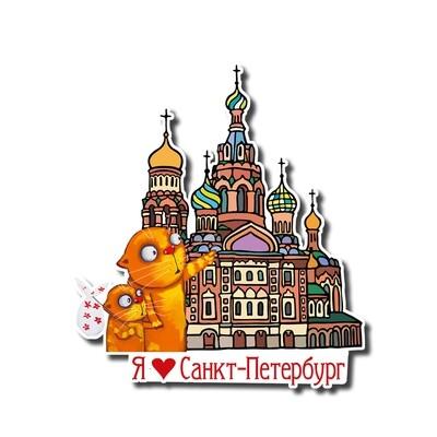 """Сувенирный магнит """"Я люблю Санкт-Петербург"""""""