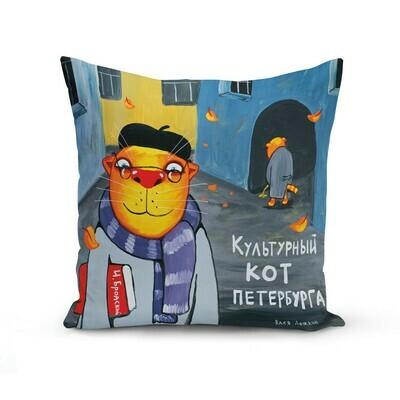 """Подушка """"Культурный кот Петербурга"""""""