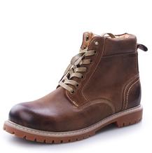 Roman Boots (400 Pairs)
