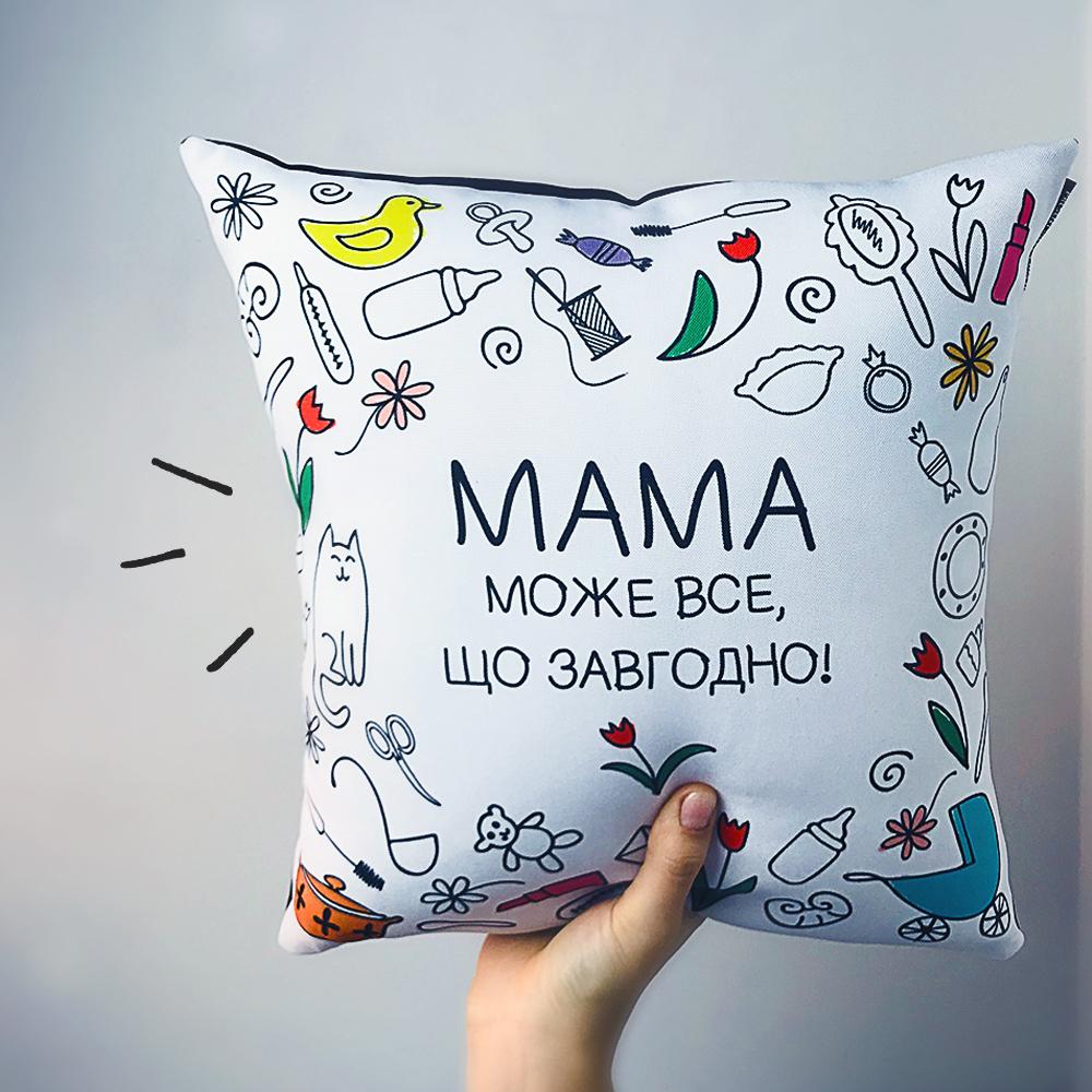 Подушка с принтом 40х40 см Мама може все, що завгодно