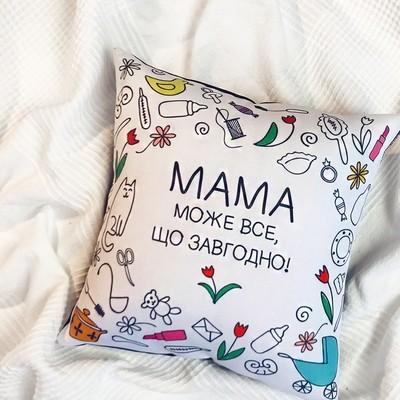 Подушка с принтом 40х40 см Мама може все, що завгодно 4P_19F019_UKR