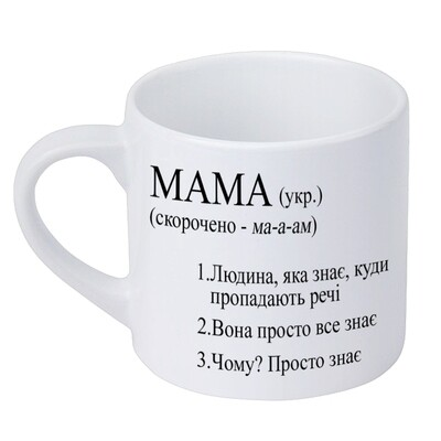 Кружка маленькая Мама знає все KRD_20M080