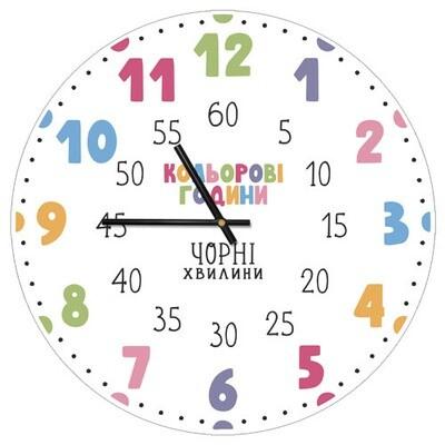 Часы настенные круглые, 36 см Кольорові години Чорні хвилини CHR_P_20A036