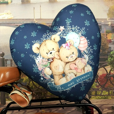 Подушка сердце XXL Ти - моє кохання! 6PS_18L022