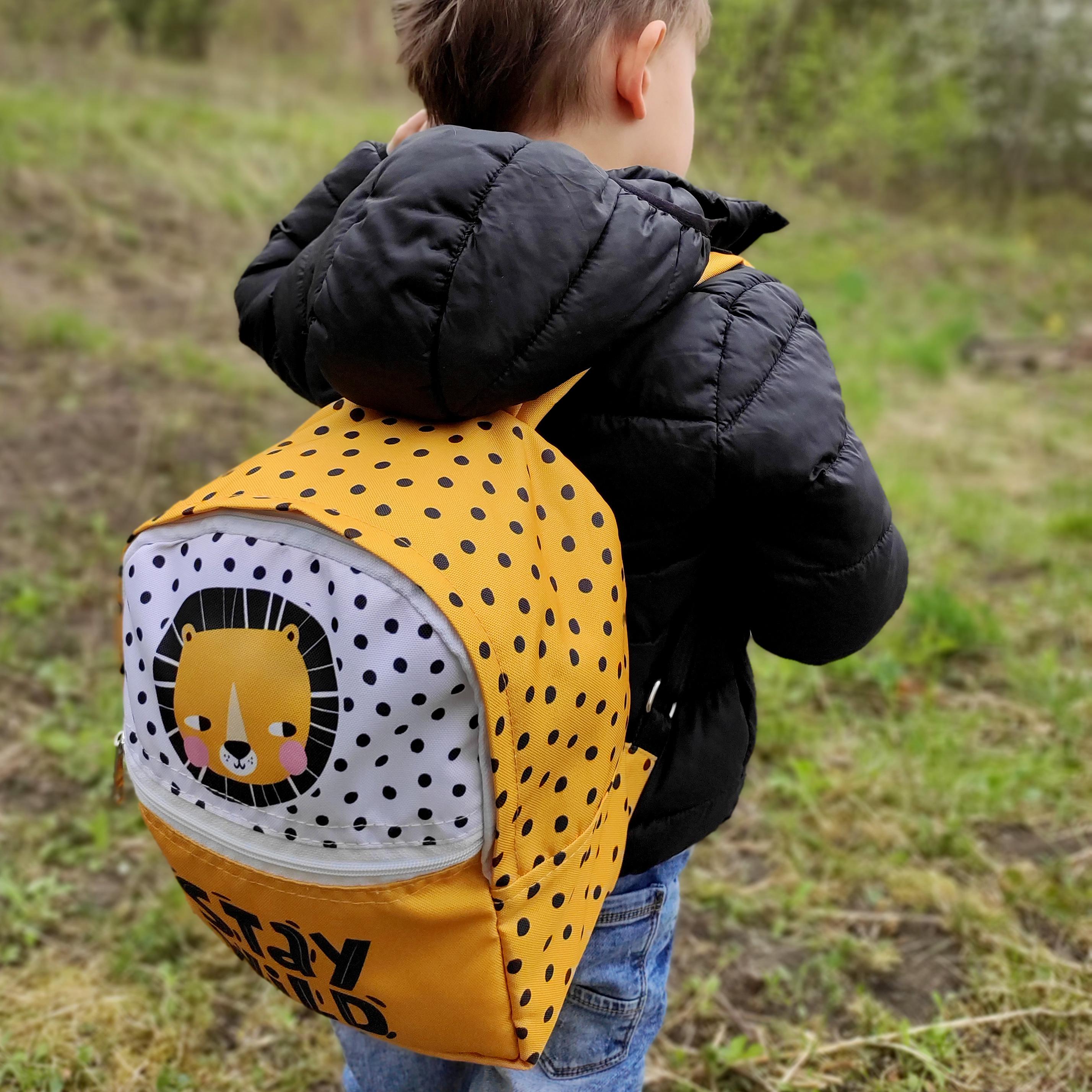 Рюкзак детский Light Stay wild (лев)