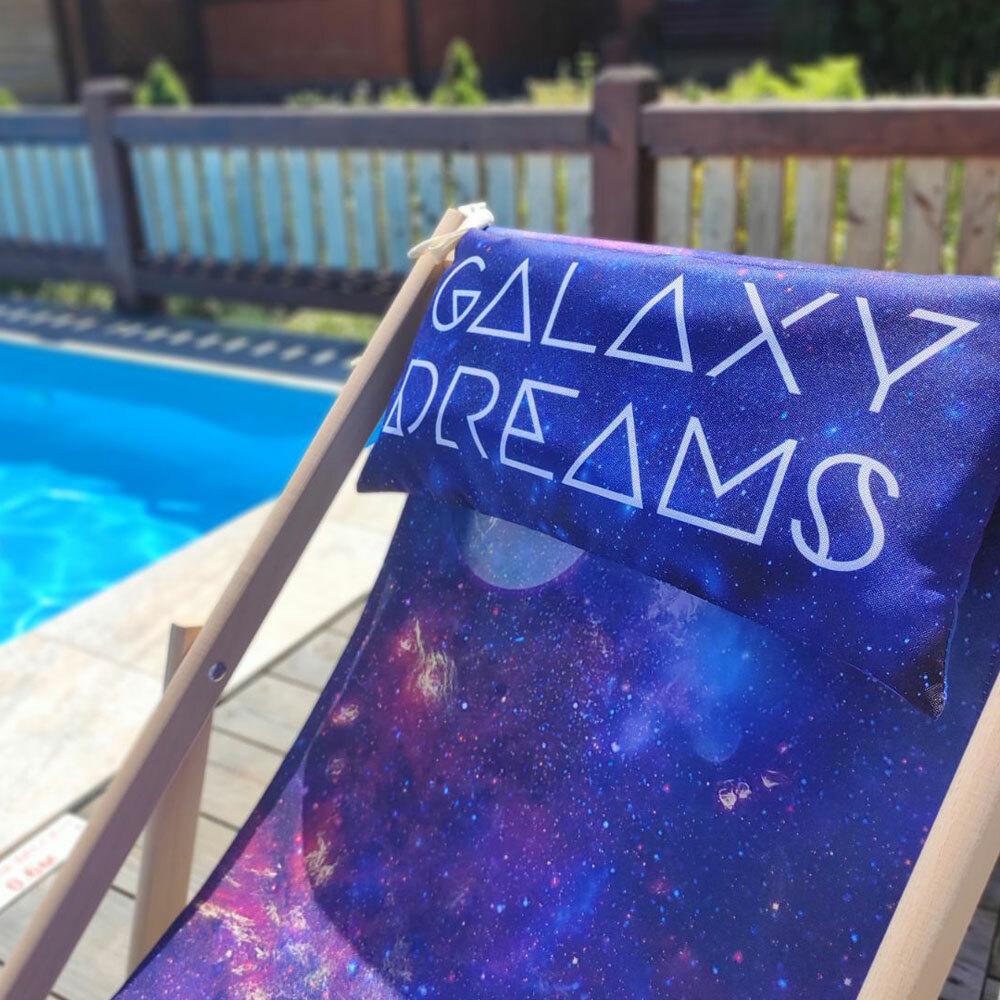 Шезлонг деревянный Galaxy dreams