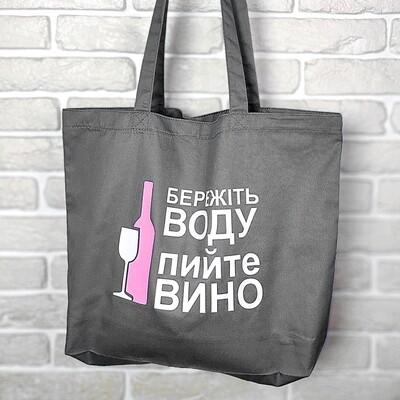 Эко сумка Market MAXI Бережіть воду, пийте вино KOTX_20A004