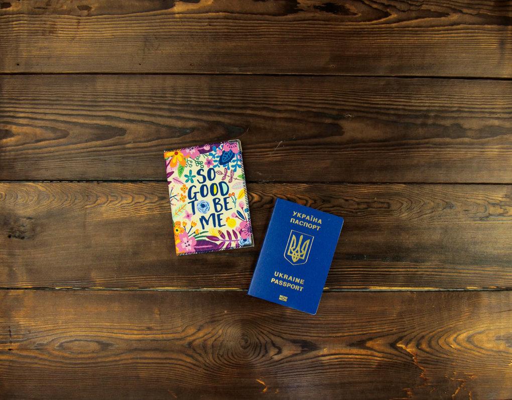 Обложка на паспорт So good to be me