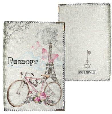 Обложка на паспорт Париж PD_18L019_SE