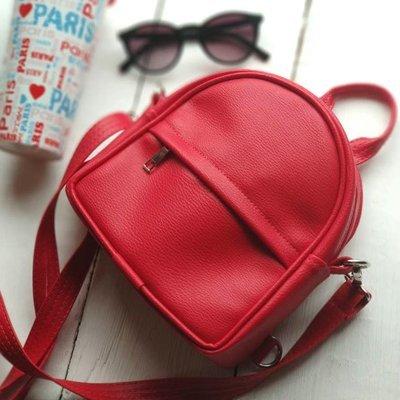 Маленький рюкзак-сумка Rainbow, цвет красный ERR_KR