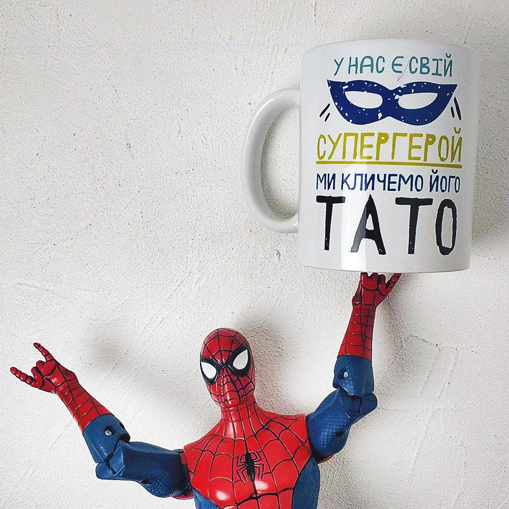 Кружка с принтом Супергерой тато