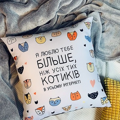 Подушка с принтом 40х40 см Я люблю тебе більше, ніж усіх котиків 4P_19L027_UKR