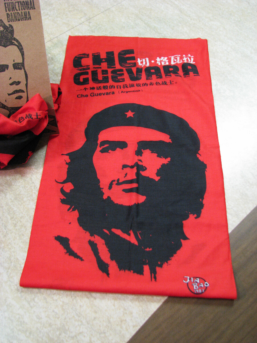 Che Guevara Headz Up Multi-Functional Bandana