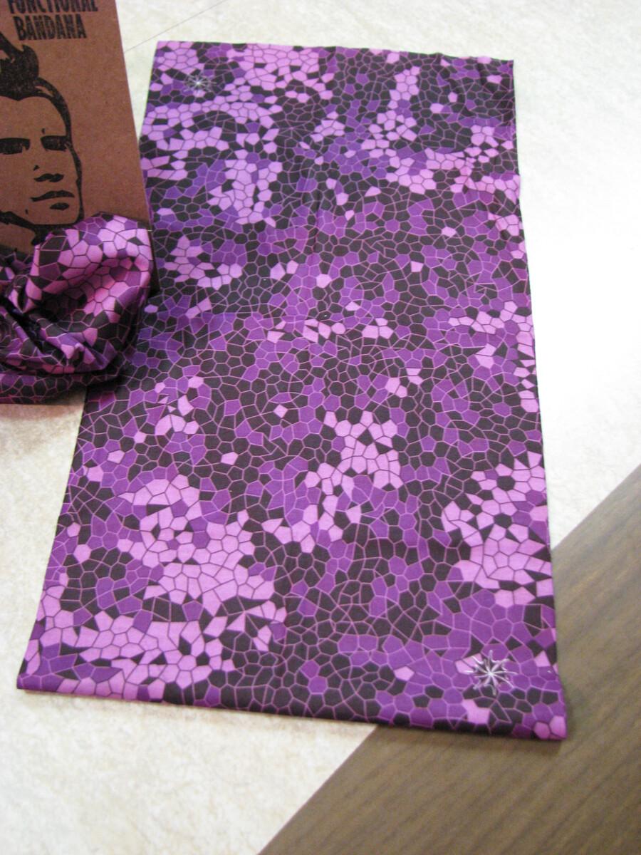 Purple Mosaic - Headz Up Multi-Functional Bandana