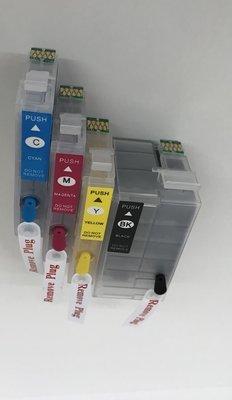 Cobra Ink Code 254XXL 4 color Pre-filled Pigment ink singles and sets