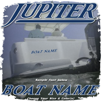 Domed Boat Name in the Jupiter Font, Choose Your Own Colors