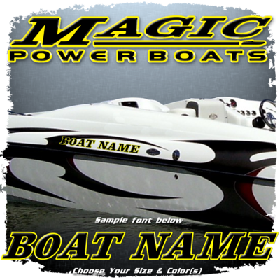 Domed Boat Name in the Magic Font, Choose Your Own Colors