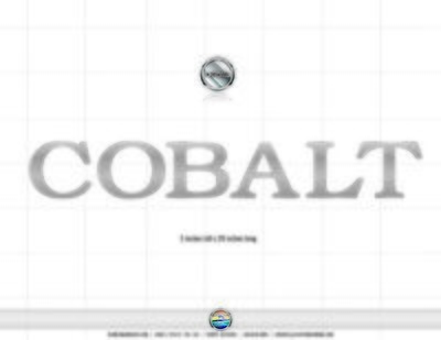 COBALT Domed Decal (1 decal)