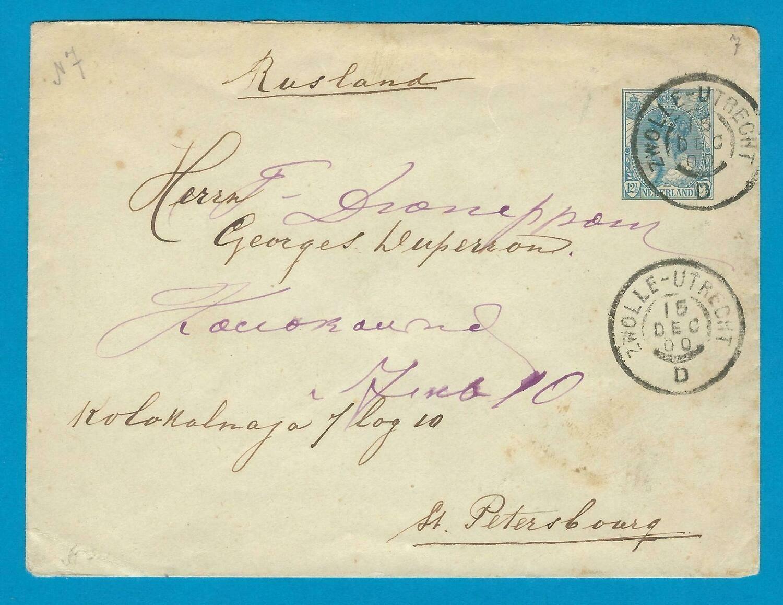 NEDERLAND envelop 1900 treinstempel Zwolle-Utrecht naar Rusland