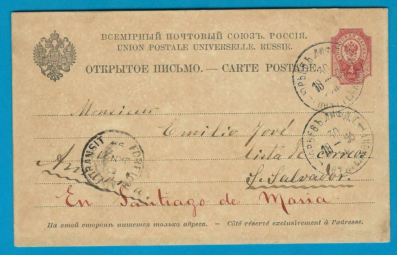 RUSSIA postal card 1893 Dorpat to El Salvador
