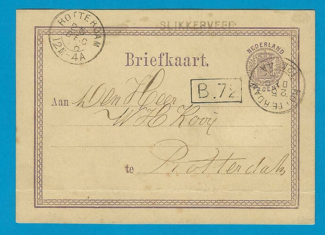 NEDERLAND briefkaart 1876 SLIKKERVEER langstempel