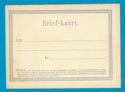 NEDERLAND briefkaart formulier I 1871 *