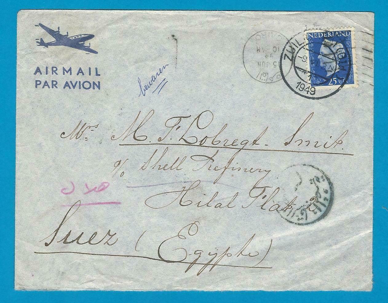NEDERLAND luchtpost brief 1949 Zuilichem naar Egypte