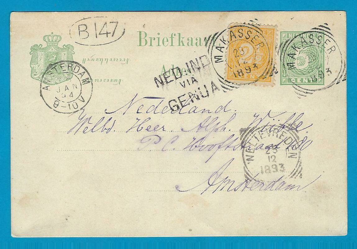 NETHERLANDS EAST INDIES postal card 1893 Makasser route cachet