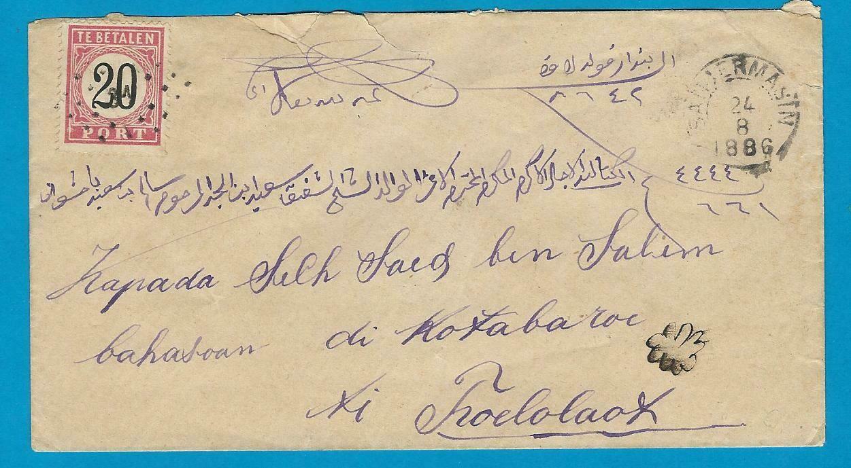 NETHERLANDS EAST INDIES postage due 1886 Banjermasin
