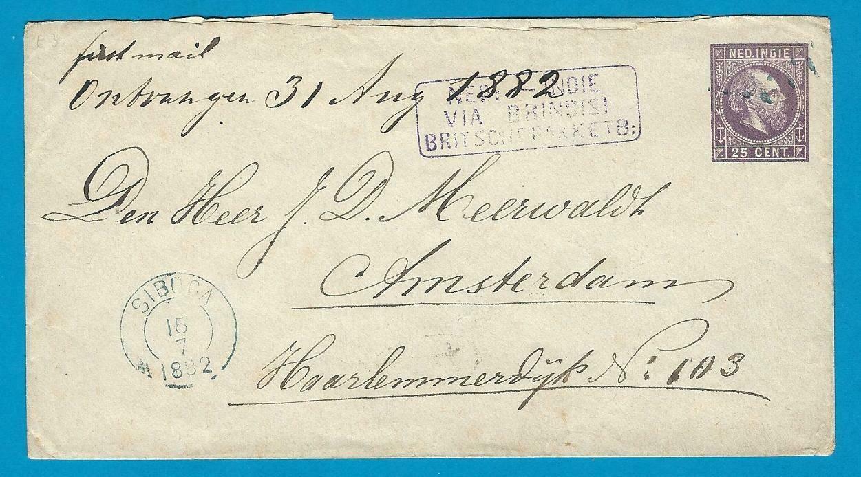 NETHERLANDS EAST INDIES postal envelope 1882 Siboga