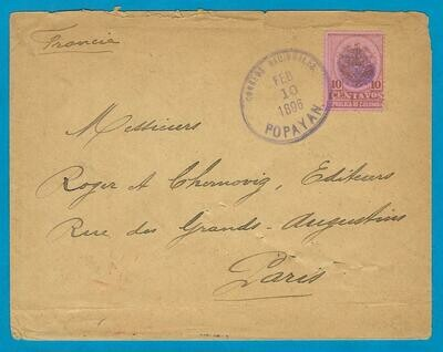 COLOMBIA cover 1896 Popayan to France -Panama transit