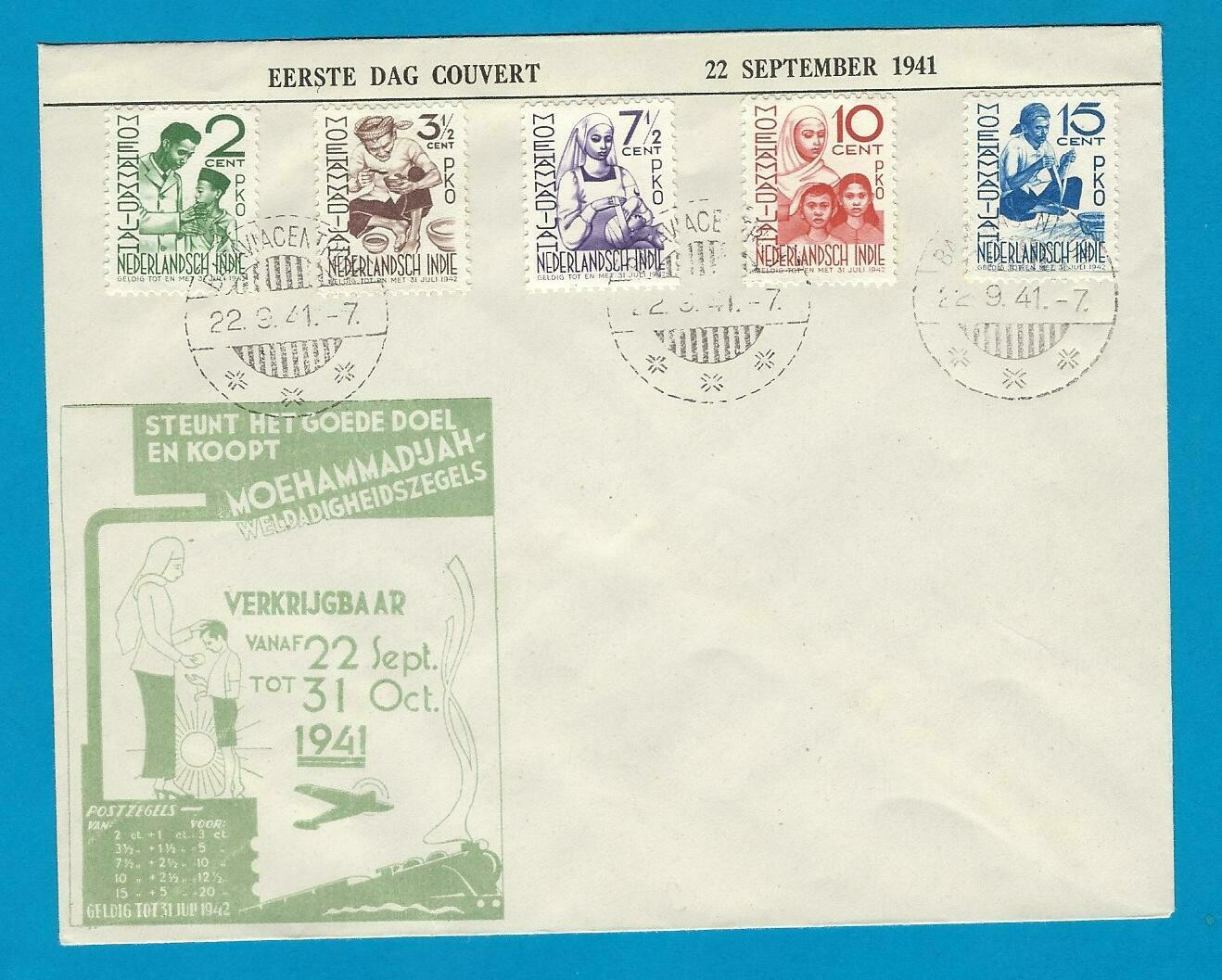 NETHERLANDS EAST INDIES 1941 Moehammadijah FDC