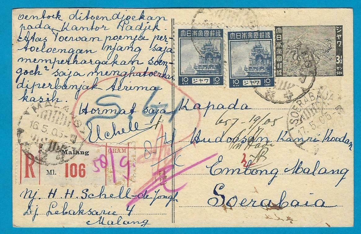 JAPANESE OCCUPATION R postal card 1945 Malang