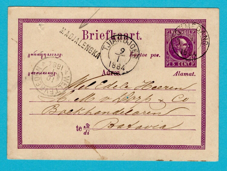 NETHERLANDS EAST INDIES postal card 1884 Madjalengka
