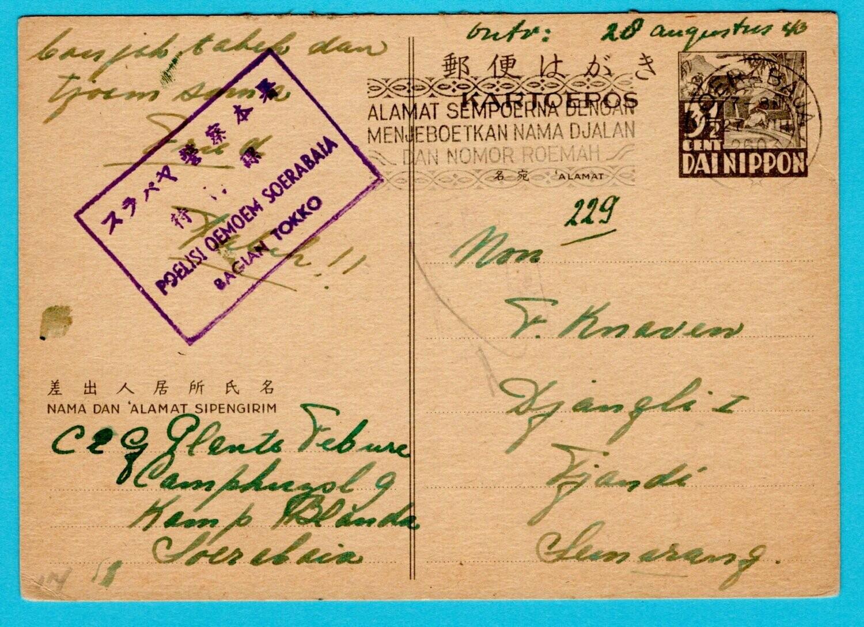 JAPANESE OCCUPATION censored card 1943 Soerabaja slogan
