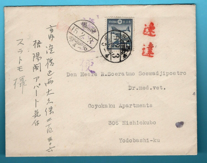 JAPAN brief 1940 van de schrijver van Gulik van de Rechter Tie verhalen
