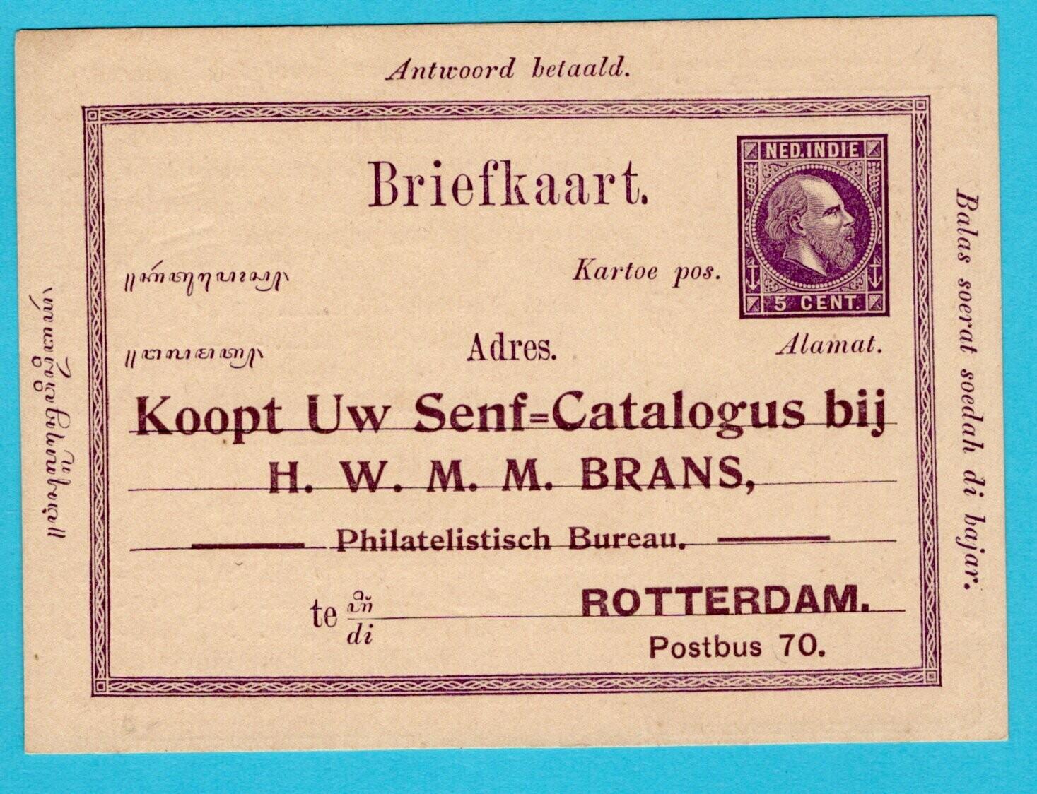 NETHERLANDS EAST INDIES postal card used for Senf advertising