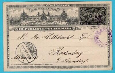 GUATEMALA postal card 1897 Champerico to Germany