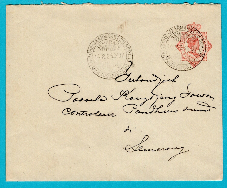 NETHERLANDS EAST INDIES postal envelope 1926 Yearmarket