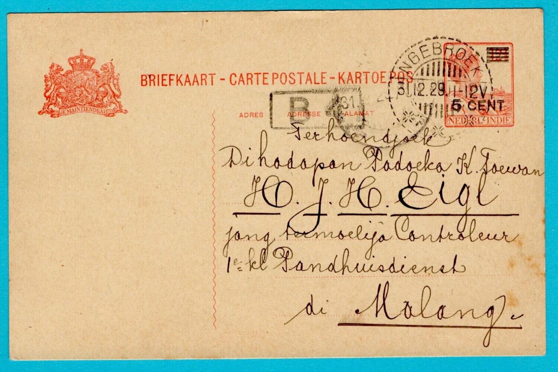 NETHERLANDS EAST INDIES postal card 1929 Ngebroek
