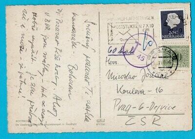NEDERLAND prentbriefkaart 1969 Rotterdam naar Tsechië en beport