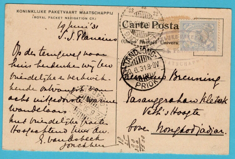 NETHERLANDS EAST INDIES PPC 1931 shipcancel S.S. Plancius
