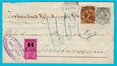 NEDERLAND R waarde envelop 1895 Dordrecht naar Amsterdam