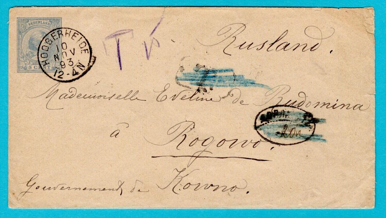 NEDERLAND envelop 1893 Hoogerheide naar Rusland vervallen port