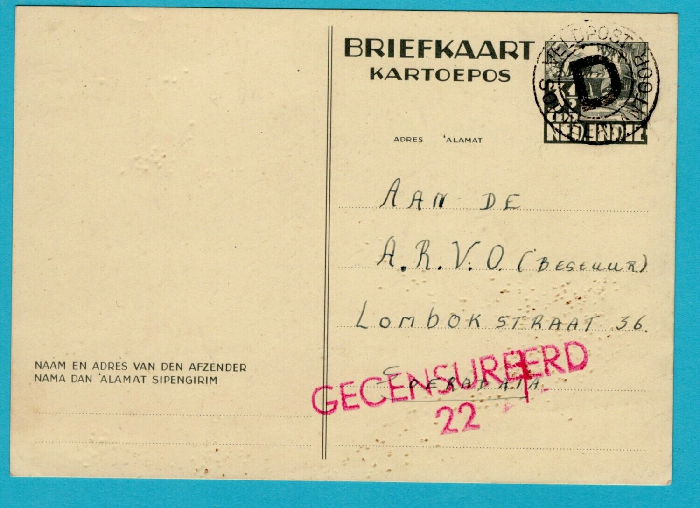 NETHERLANDS EAST INDIES censored postal card 1942 (?) fieldpost D