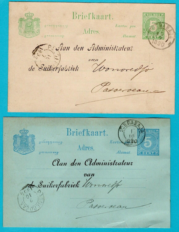 NETHERLANDS EAST INDIES 2 postal cards 1890 Sugar Factory